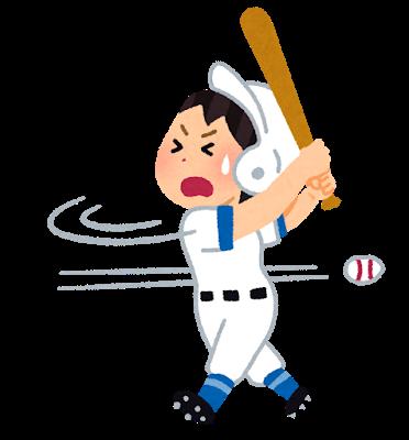 baseball_strike_woman.png