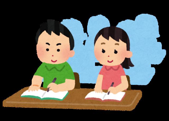 benkyou_classroom.png