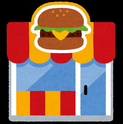 building_fastfood_hamburger.png