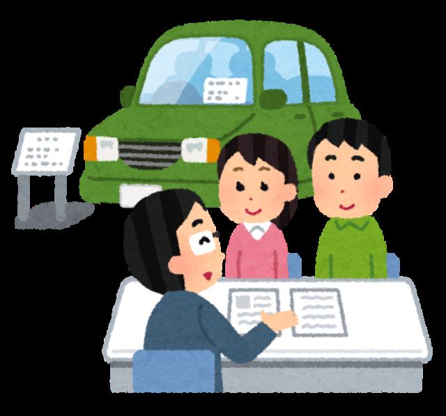car_dealer_man (1).png