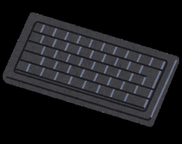 computer_keyboard.png