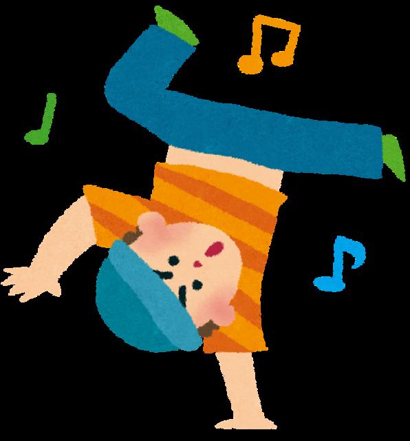 dance_hiphop.png