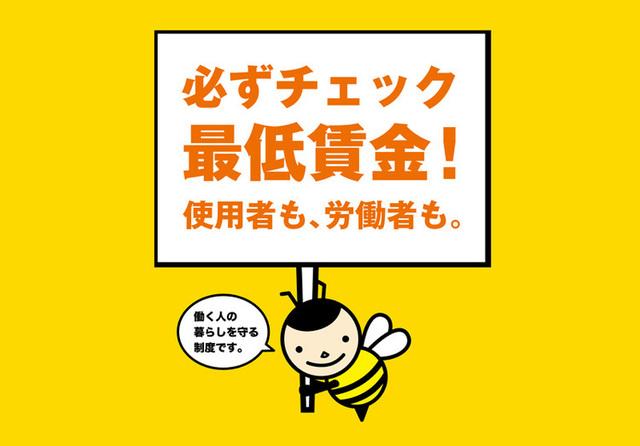 mhlw_001.jpg