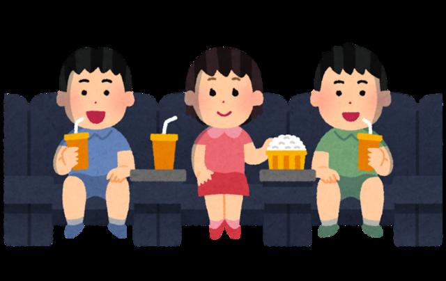 movie_kids (2).png