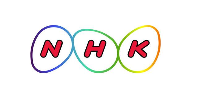 nhk-logo.jpg