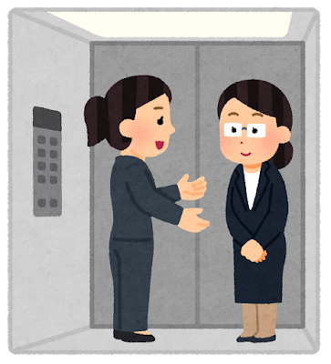 presentation_elevator_pitch_woman.png
