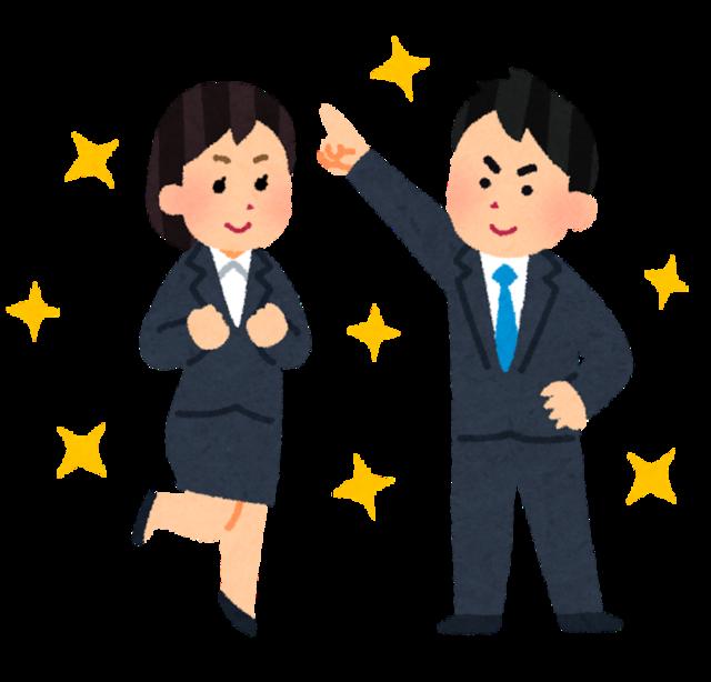 shinsyakaijin_couple2 (1).png
