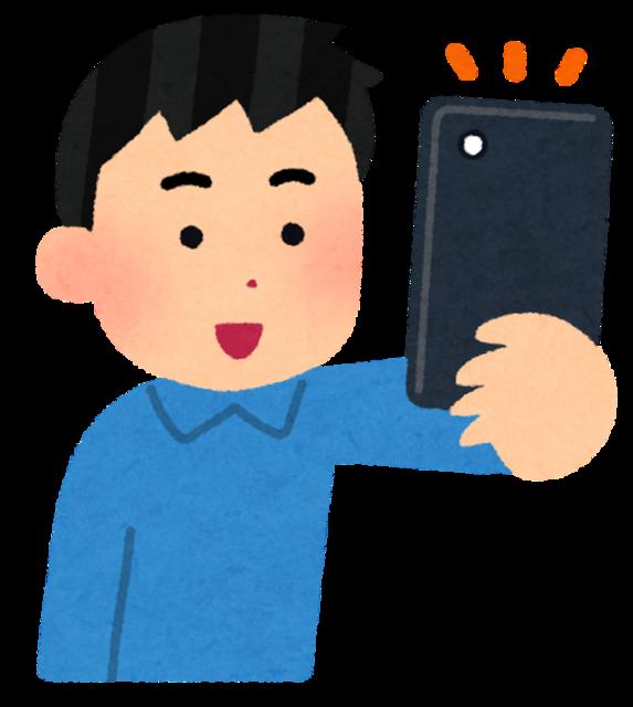 smartphone_photo_satsuei_man (1).png