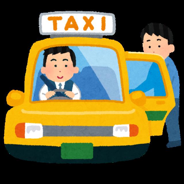 taxi_jousya_man (1).png