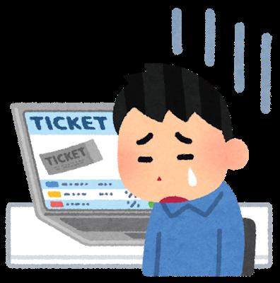 ticket_sad_man.png