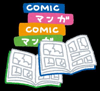 漫画001.png