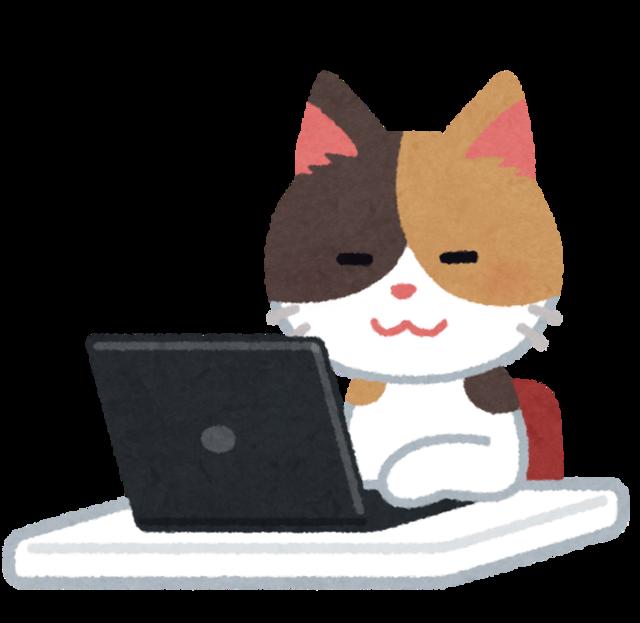animal_chara_computer_neko.png