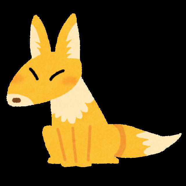 animal_fox_kitsune.png