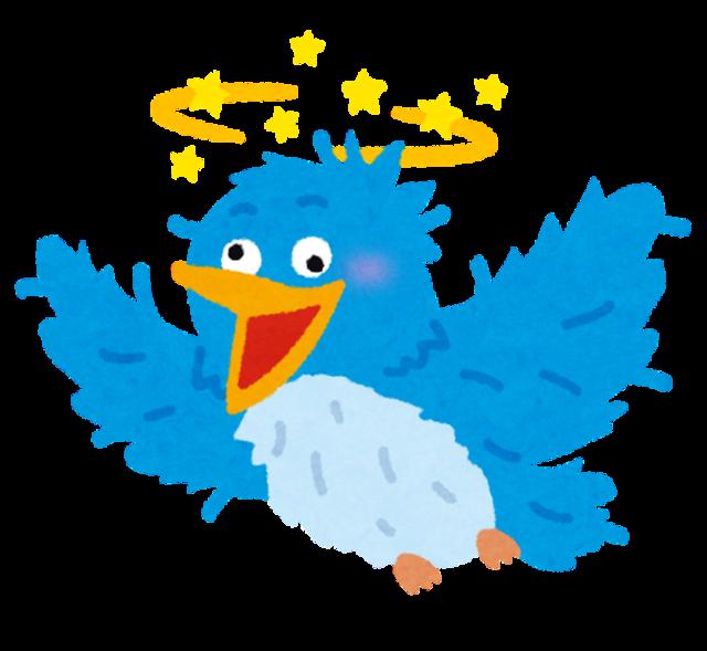 bluebird_baka.png