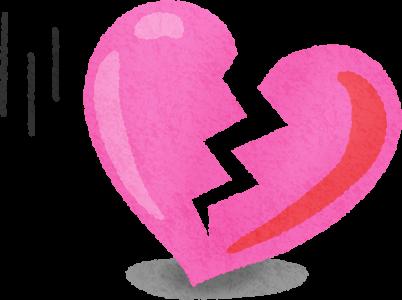 broken-heart.png