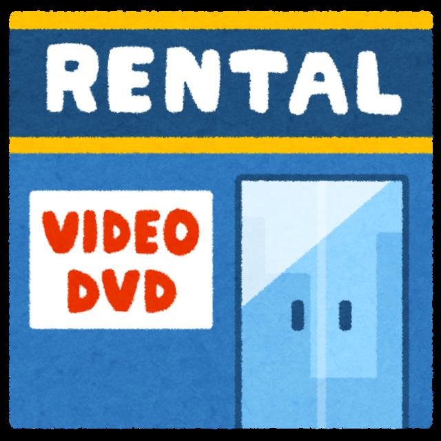 building_rental_video.png