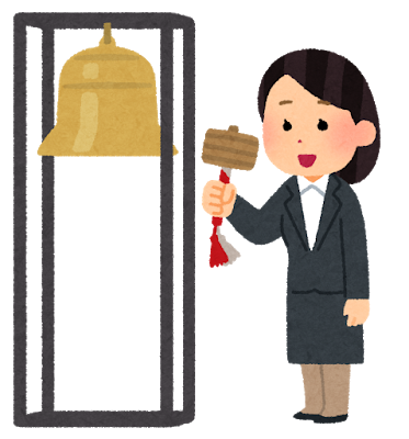 business_ipo_bell_ceremony_woman.png