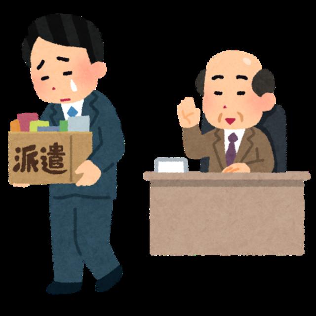 business_kubi_haken (1).png