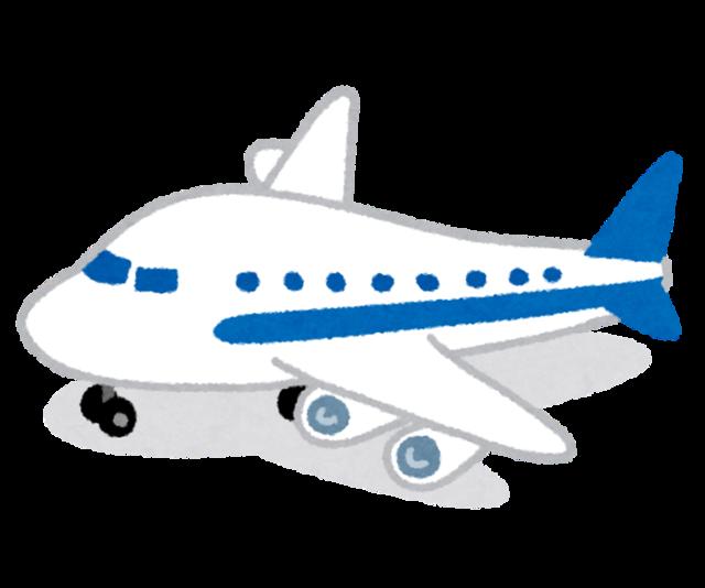 chakuriku_airplane (1).png