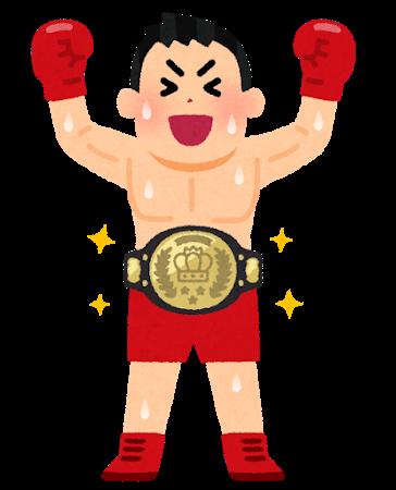 champion_belt_boxing_man.png