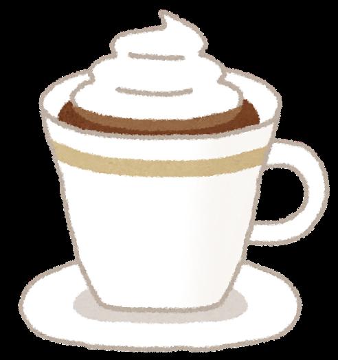 coffee_weinercoffee.png
