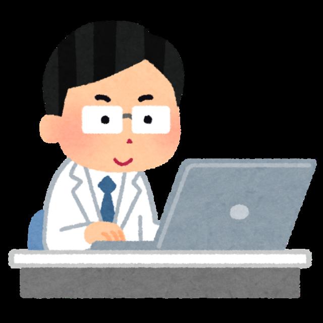 computer_hakui_doctor_man.png