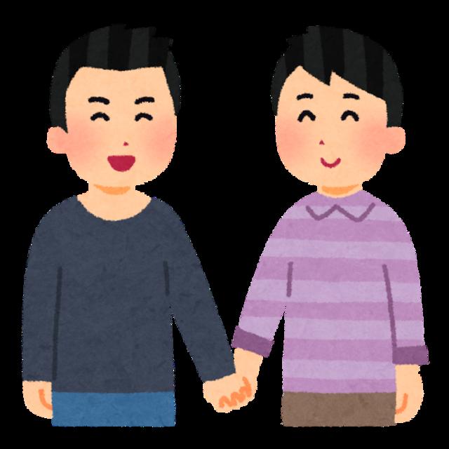 couple_man_man.png