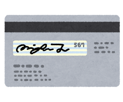 creditcard_back.png