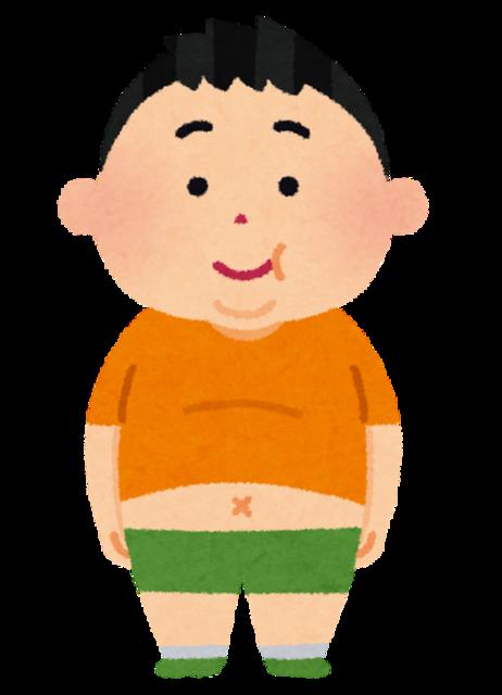 debu_himan01_boy.png