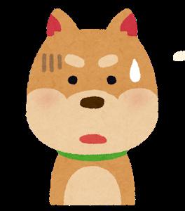 dog2_3_shock.png