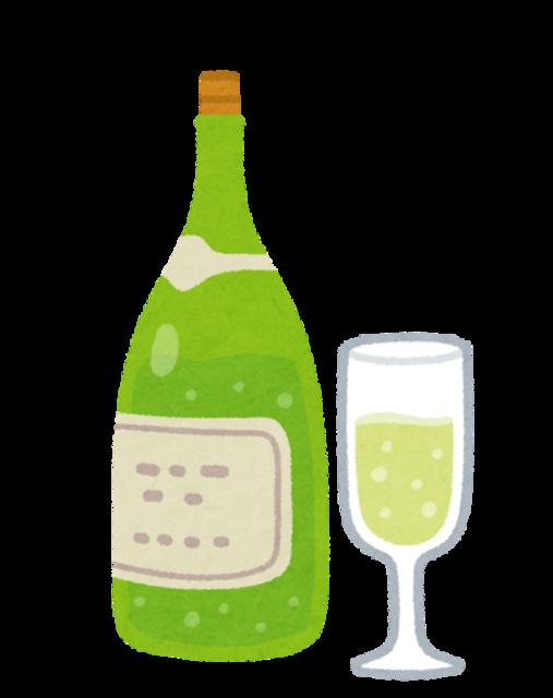 drink_sparkling_wine.png