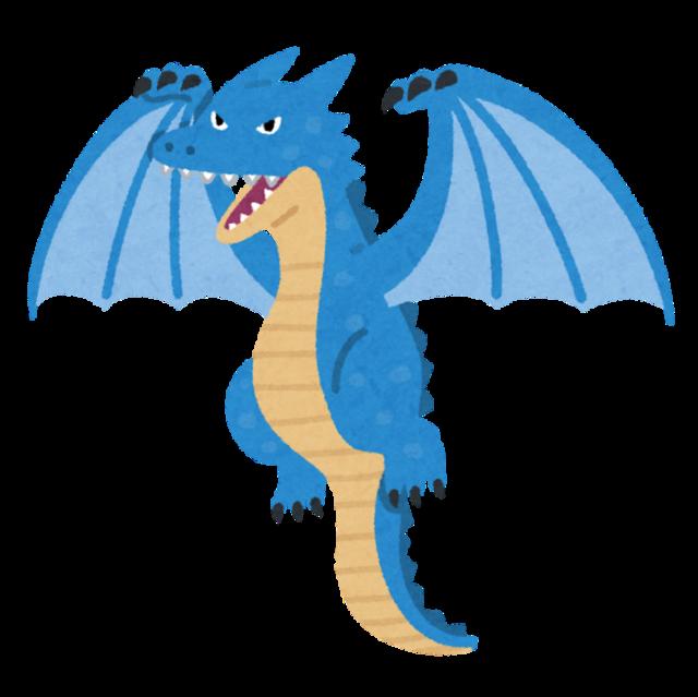 fantasy_dragon_wyvern.png
