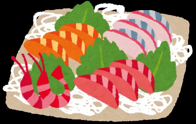 food_sashimi.png