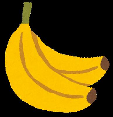 fruit_banana.png