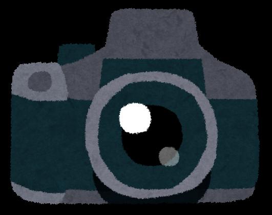 kaden_camera_ichigan (1).png