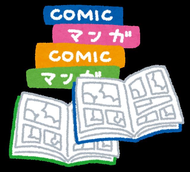 manga (2).png
