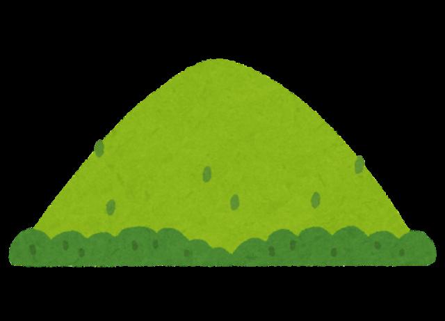 mountain_yama.png