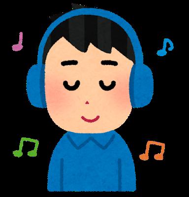 music_headphone_man (1).png