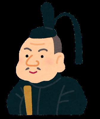 nigaoe_tokugawa_ieyasu.png