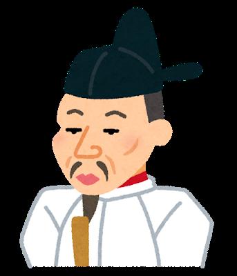 nigaoe_toyotomi_hideyoshi.png