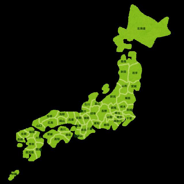 nihonchizu_name (1).png