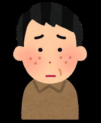 nikibi_ojisan.png