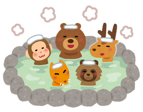 ofuro_onsen_animals.png