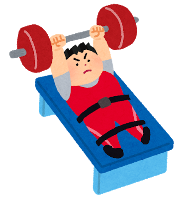 paralympic_powerlifting.png