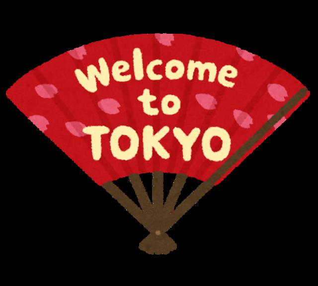 sensu_welcome_to_tokyo.png