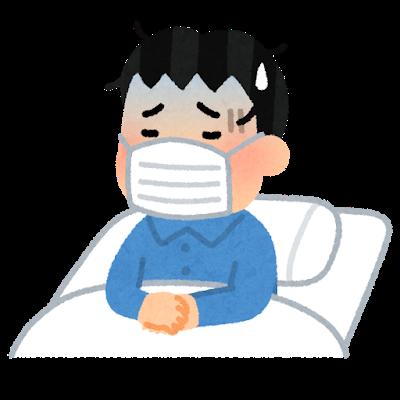 sick_guai_warui_man.png