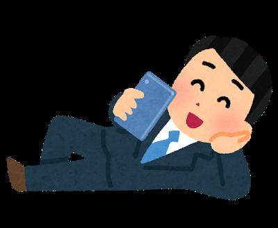 smartphone_nekorogaru_businessman.png