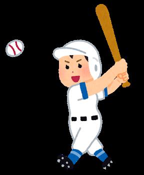 sports_baseball_woman_asia.png