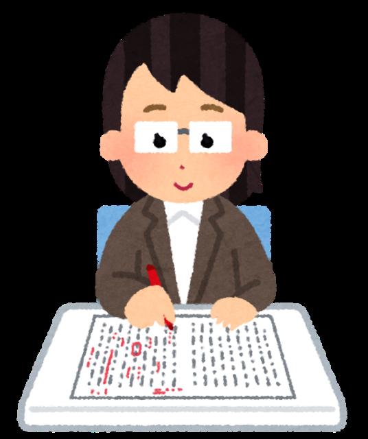 teacher_tensaku_woman.png