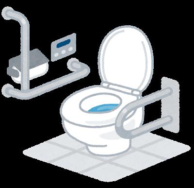 toilet_kurumaisu.png